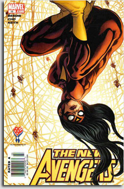 New Avengers #15